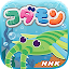 Free Download NHK My Ancient Monster APK for Blackberry