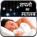 Swapna Phal in Hindi APK for Bluestacks