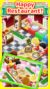 COOKING MAMA Let's Cook! APK for Ubuntu