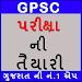 GPSC Gk Gujarati Icon