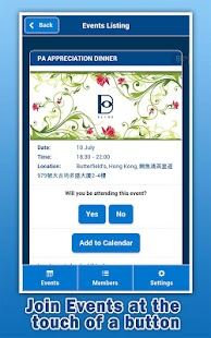 YPO Hong Kong - screenshot