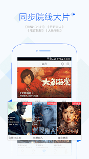 App PPTV聚力视频 APK for Windows Phone