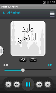 Waleed Alnaehi - screenshot