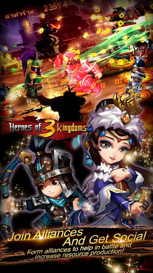 Heroes of 3 Kingdoms: 橫掃天下 Screenshot 12