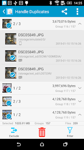 Search Duplicate File- screenshot thumbnail