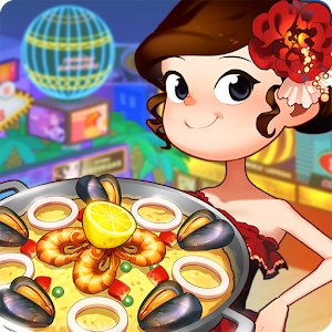 Cooking Adventure™ For PC (Windows & MAC)