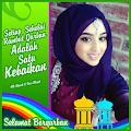 App Eid Adha Photo Frame 2017 APK for Windows Phone