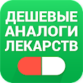 App Аналоги лекарств APK for Windows Phone