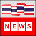 Thailand News 2017 Icon