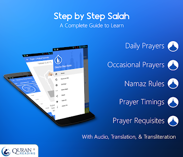 Step By Step Salah - Namaz- screenshot thumbnail