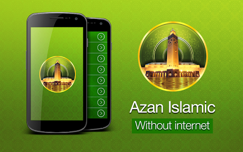 Azan mp3 Fajr Alarm- screenshot