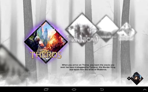 Magic 2015 screenshot 4