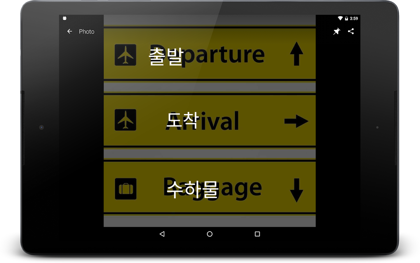 Translator Screenshot 13