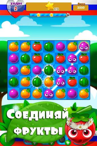 Фрукты по Русски - screenshot