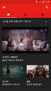 YouTube Music 이미지[1]