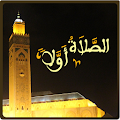 App Salaat First (Prayer Times) APK for Kindle