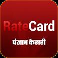 Rate Card Punjab Kesari