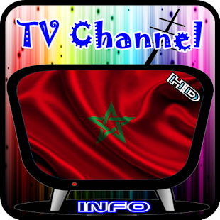 Info TV Channel Morocco HD - screenshot