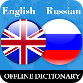 English Russian Dictionary APK for Blackberry