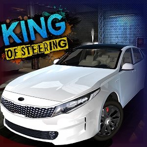 Game King of Steering 3.2.5 APK for iPhone