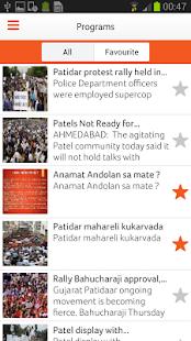 Patidar APK for Bluestacks