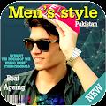 App Photo Magazine Cover APK for Kindle