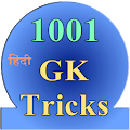 1001 GK tricks APK for Bluestacks
