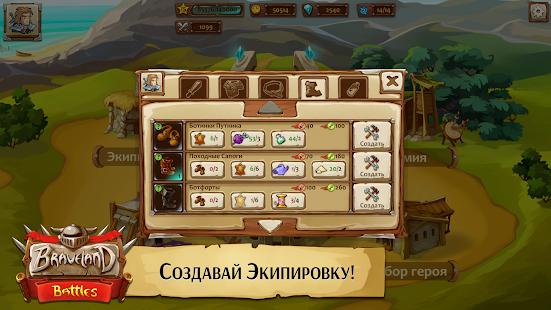 Braveland Battles: Герои Магии APK for Bluestacks