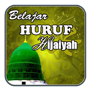 Download Belajar Huruf Hijaiyah Lengkap For PC Windows and Mac