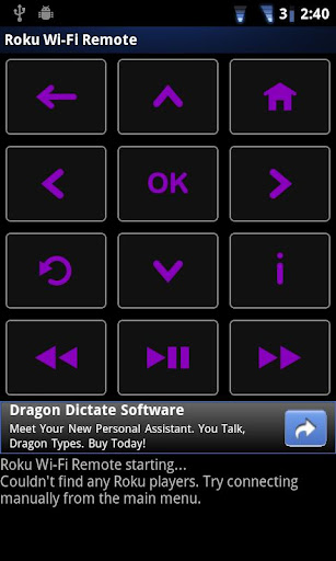 Rfi - remote for Roku players screenshot 1