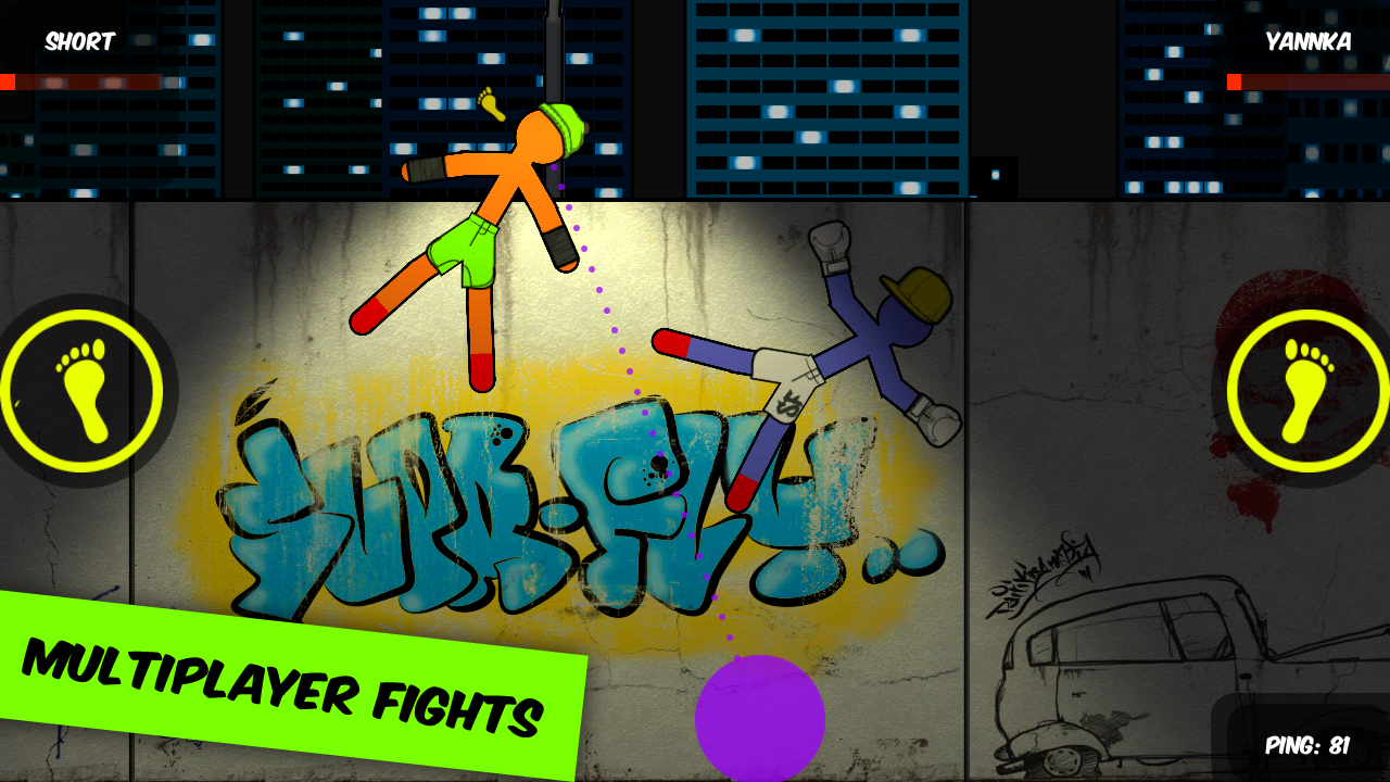 Street Fighting 2: Multiplayer Screenshot 0