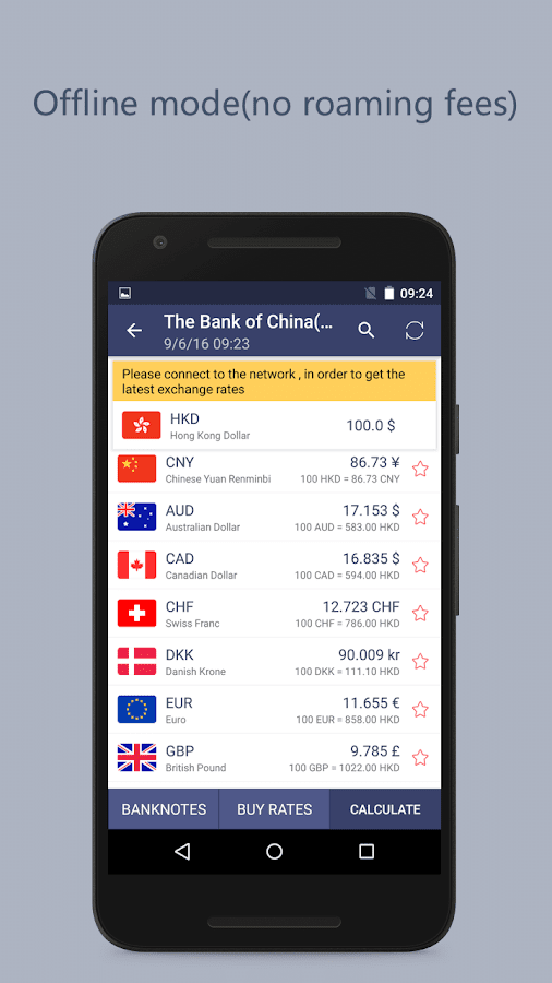 Currency Exchange NoAd Screenshot 2