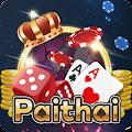 Download Full ดัมมี่Paithai - เกมไพ่ออนไลน์ 1.0.9 APK