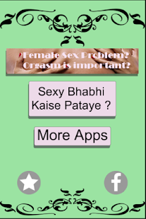 Bhabhi Kaise Pataye ? - screenshot