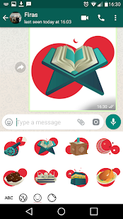App Ramadan Keyboard Oman APK for Kindle
