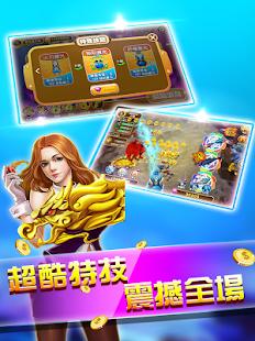 Arcade Fishing apk screenshot