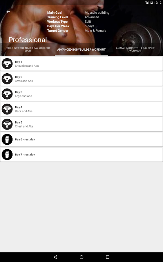 GymApp Pro Workout Log Screenshot 8