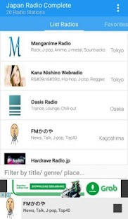 Japan Radio Complete - screenshot