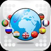 Multi-Sprachen-Übersetzer