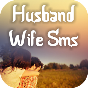 Husband Wife SMS Messages APK