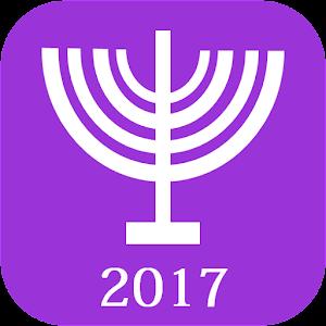 Hanukkah Lights For PC