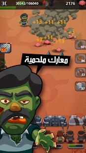 زومبي الصحراء APK for Bluestacks