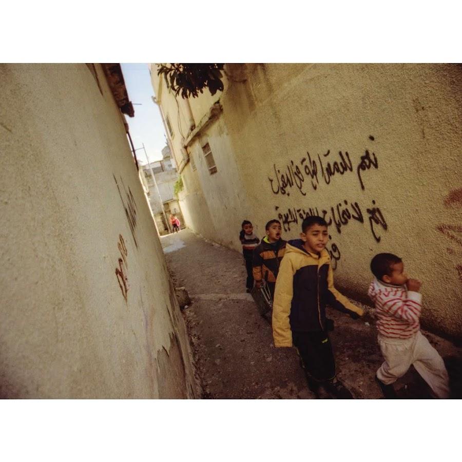 Michele Cirillo, Palestine 14