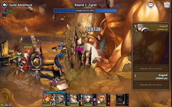Dragon Blaze APK screenshot thumbnail 23
