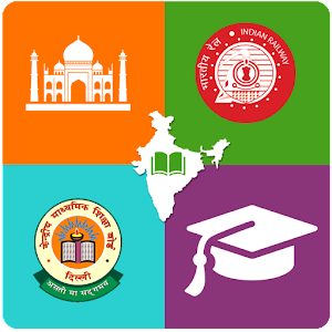 SSC, Bank PO & Railway Exam GK APK
