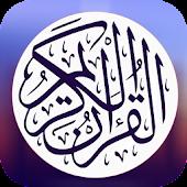 Download القران الكريم : صغير للموبيل APK to PC