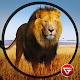 Wild Lion Hunting-2017