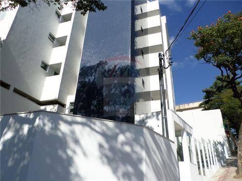 Cobertura residencial à venda, Serra, Belo Horizonte.