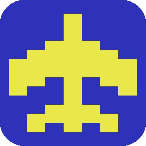 هواپیمای آتاری (game)