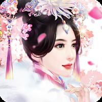 熹妃傳-第一部可以玩的宮鬥小說 For PC Free Download (Windows/Mac)